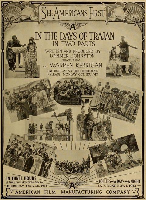 American trade paper ad