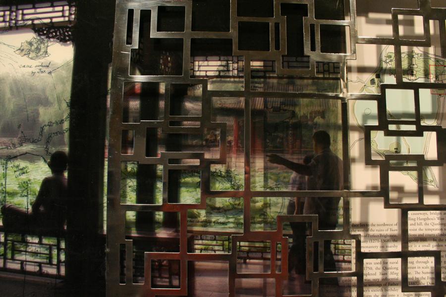 Chinese Garden 5.jpg