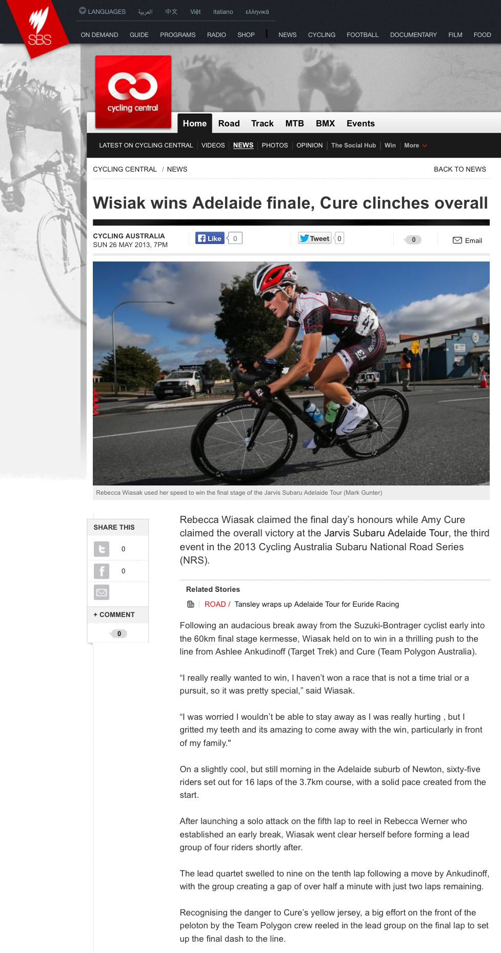 Cycling Central 26 May 2013