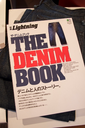 denim-book-2