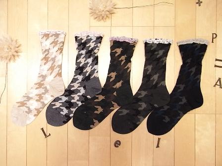 Antipast Socks