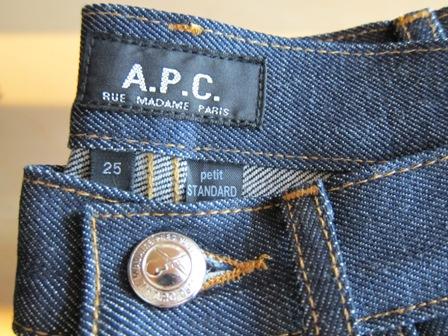 A.P.C. - Petit Standard