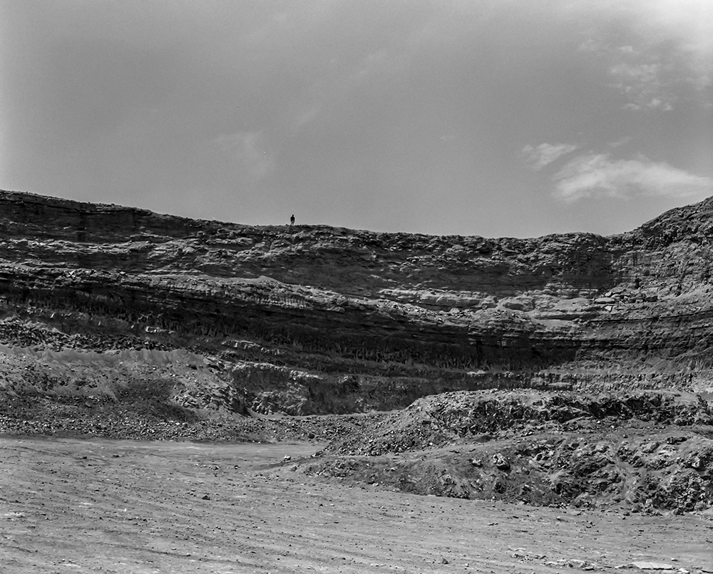 Ramon Crater Quarry. Israel, April 2014.