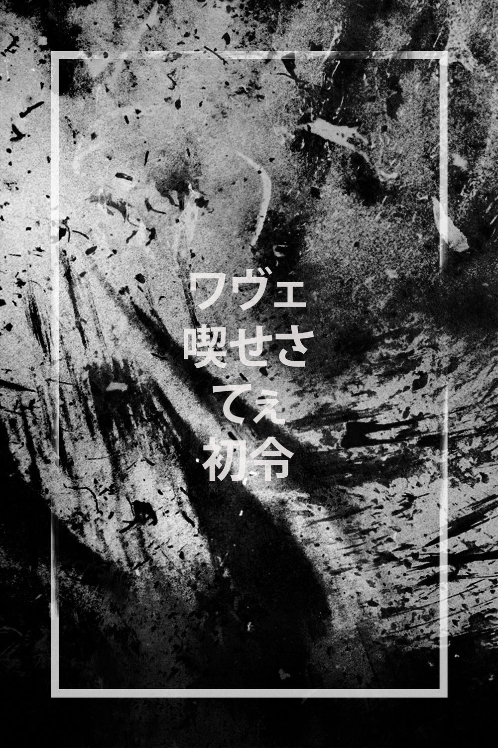 hiragana-1.jpg