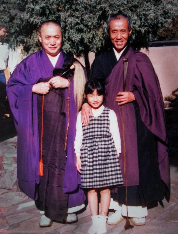 with Hojosama, Miwa.jpg