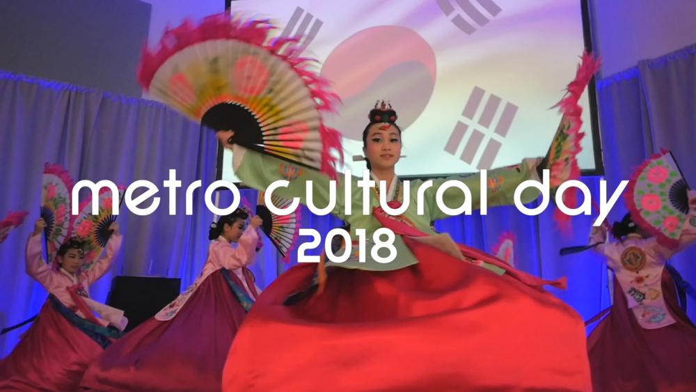 Title_CulturalDay2018.png