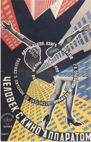 Georgy and Vladimir Augustovich Stenberg, Film Poster