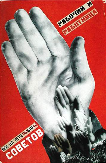 "Gustav Klutsis, ""Everyone must vote in the election of Soviets"" Poster , 1913"