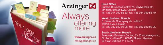 Arzinger_online_ad_Oct12.jpg