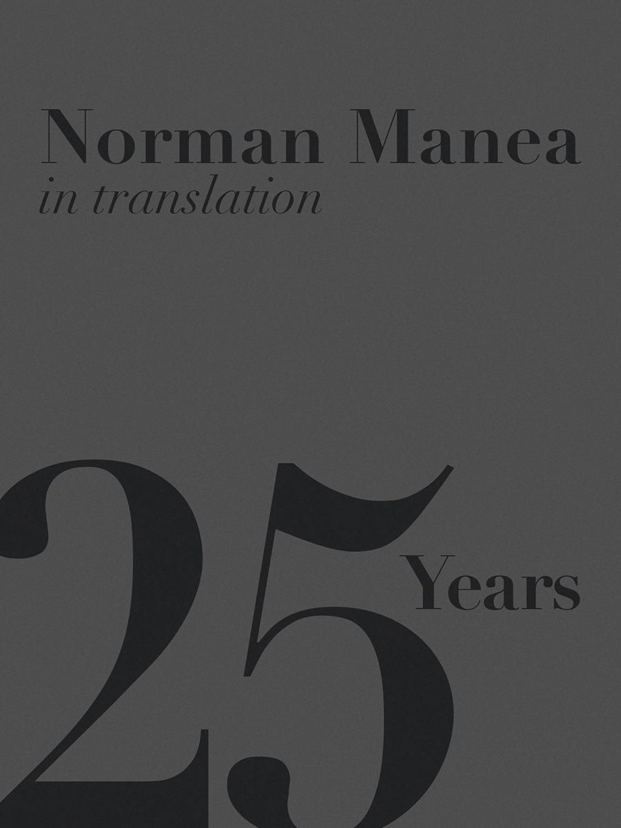Norman Manea: 25 Years in Translation Director - Erik Montovano