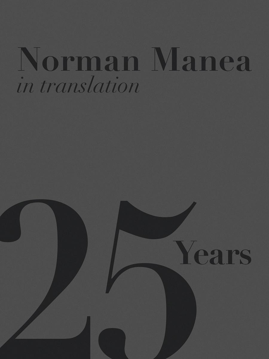 Norman Manea: 25 Years in Translation Director - Erik Montovano