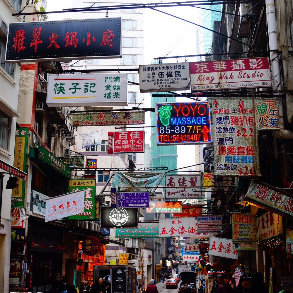 Streets of Hong Kong Island