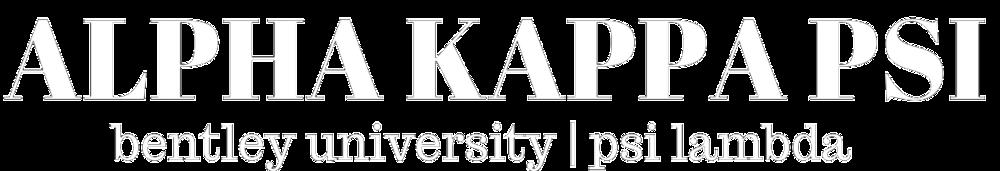 Career 2017 — Alpha Kappa Psi | Psi Lambda Chapter