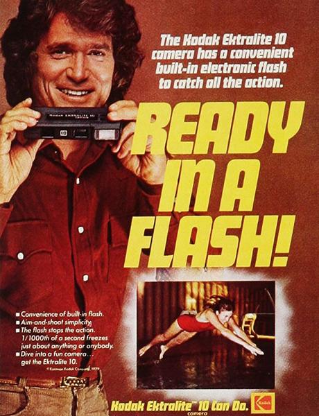 1977, Kodak