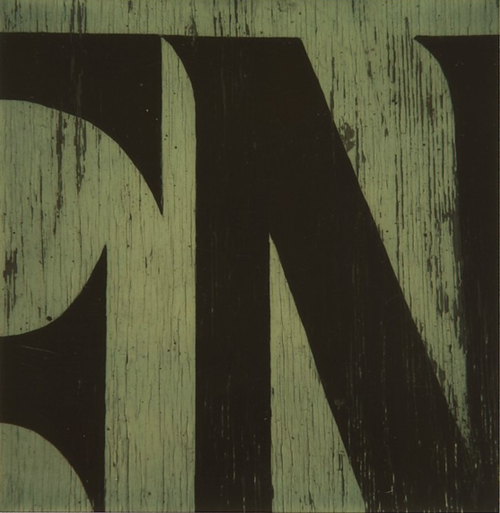 "Detail of Sign: ""EN"", Martha's Vineyard, Massachusetts, 1974"