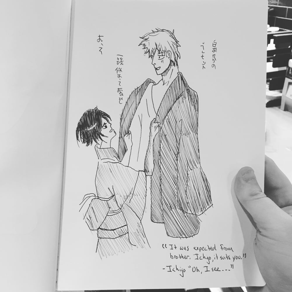 A drawing from the manga Bleach. Copied from Pinterest.