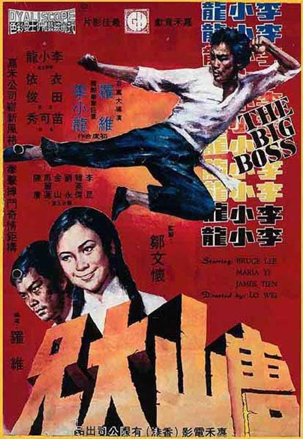 ma-blog-post-hk-17.jpg