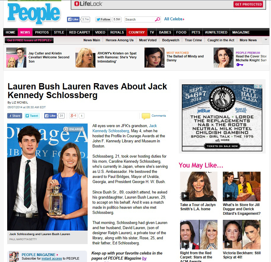 Lauren Bush Lauren at JFK People Magazine