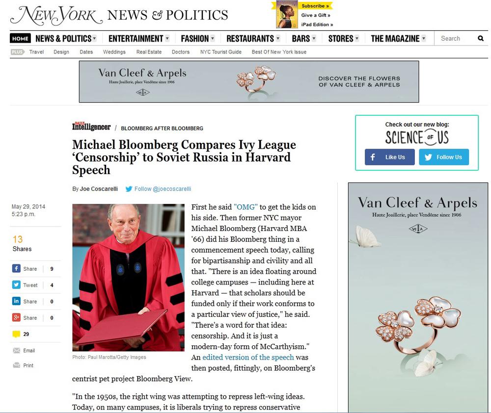 Bloomberg Harvard NY Magazine.jpg