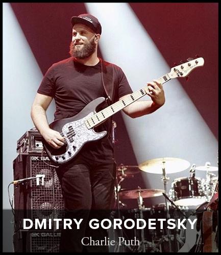 gallien-krueger dmitry gorodetsky