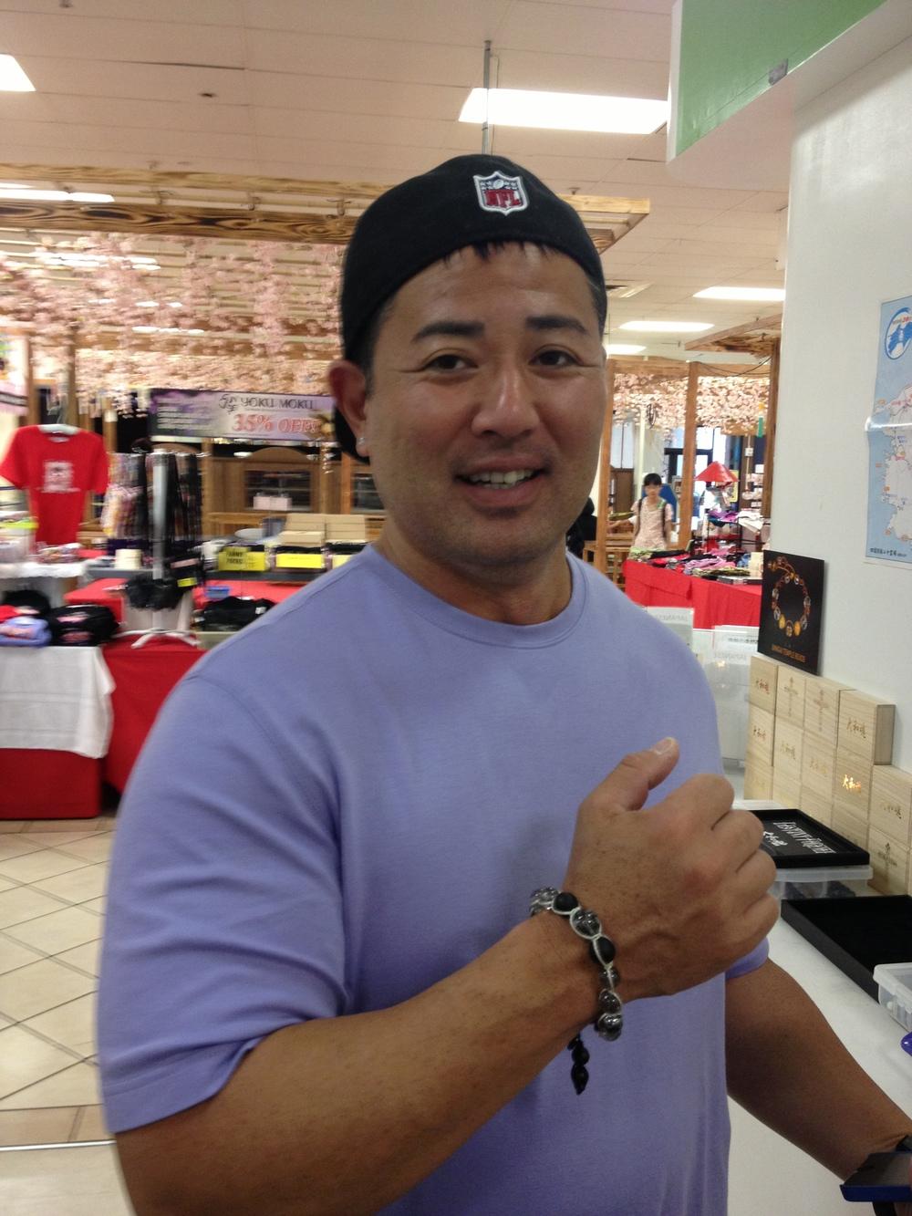 Eric, Honolulu Hawaii.JPG