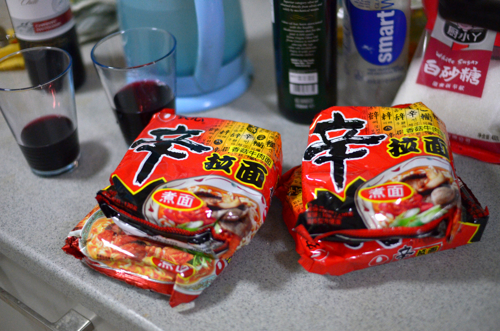 The ONE & ONLY... SHIN RAMYUN