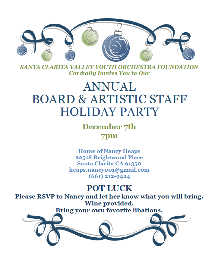 SCVYO HOLIDAY PARTY 2017.png