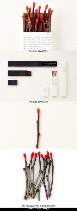 twig matches designed from duitang.com