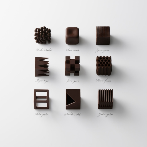 chocolate shapes representing japanese words for texture, by the one and only  nendo