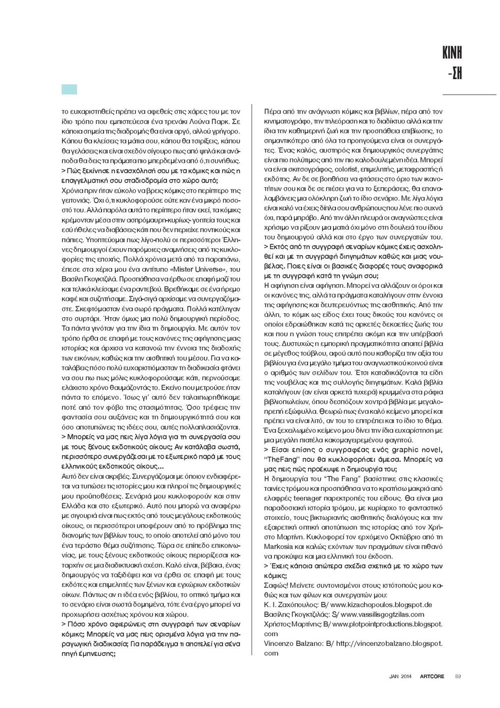 01_artcore_yperteyxos_2013-page-003.jpg