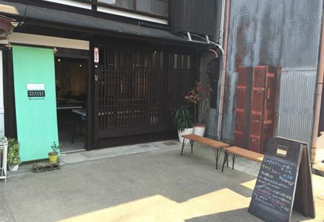 外観です。Shop entrance!