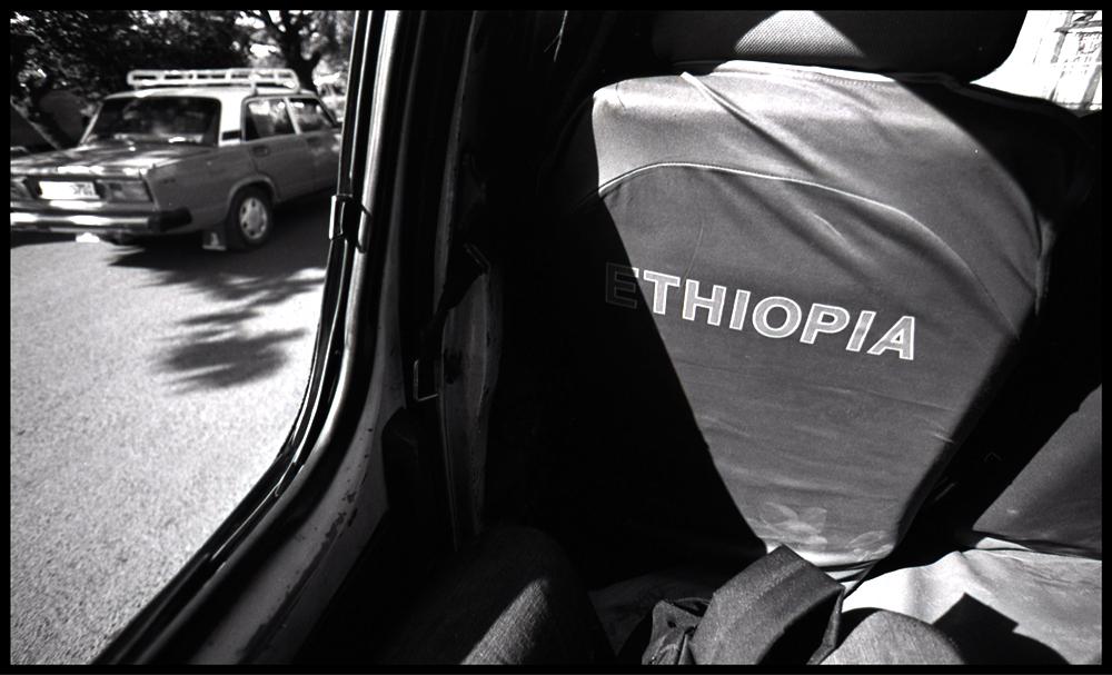 Ethiopia069 skew.jpg