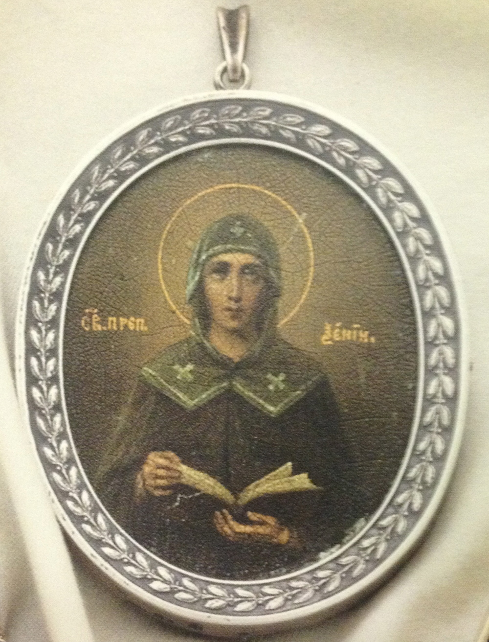 An icon of St. Ksenia by Fabergé, from the collection of Grand Duchess Ksenia Alexandrovna and sold by her descendants for $47,500 at Christie's
