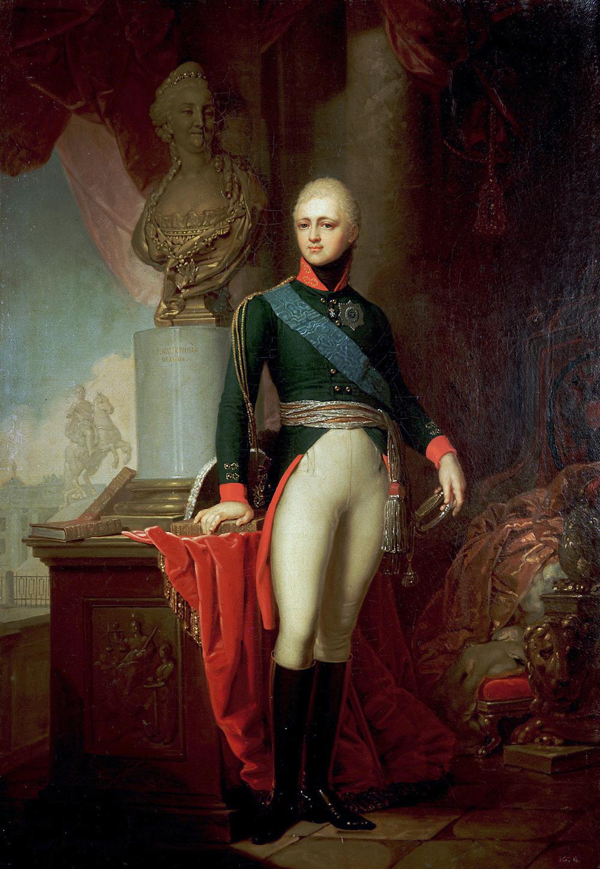 Emperor Alexander I Pavlovich (1801-1825)