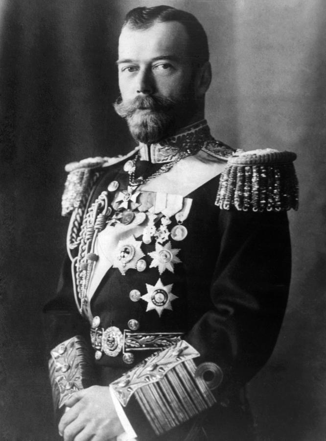 Emperor Nicholas II Alexandrovich (1894-1917)