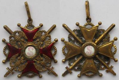 "Provisional or ""Republican"" Orders of Saint Stanislas.  Note the gilt-metal construction and crownless eagles."