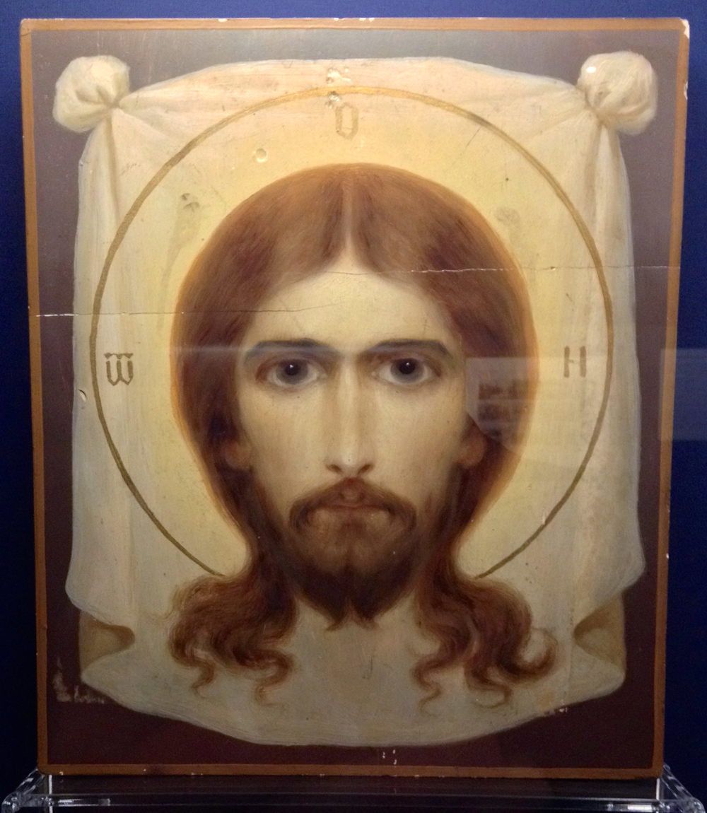 "An icon of the Saviour ""Not Made By Hands"" from the Ipatiev House."