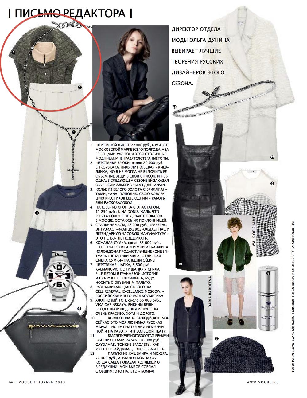 Vogue Russia, November 2013