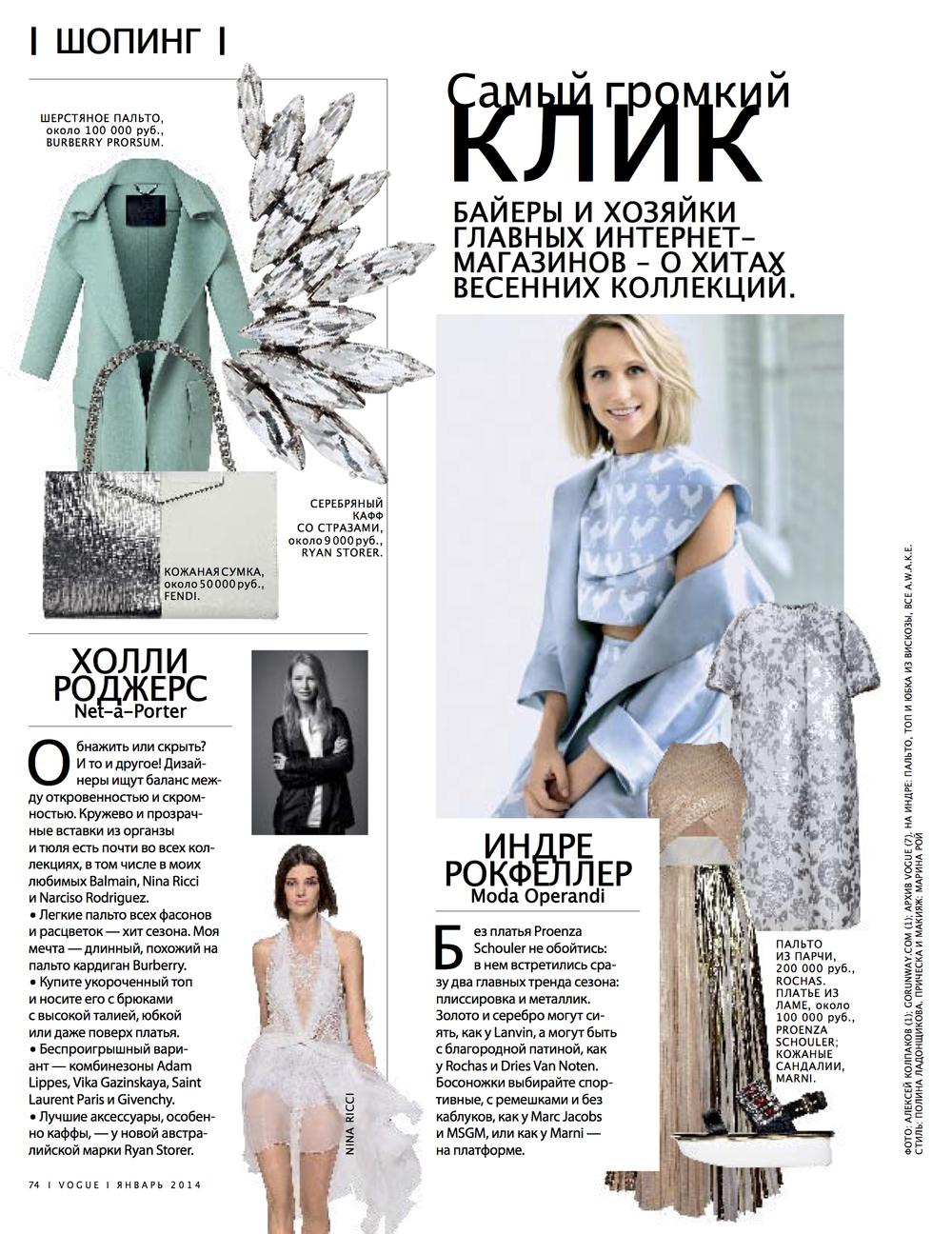 Vogue Russia, January 2014