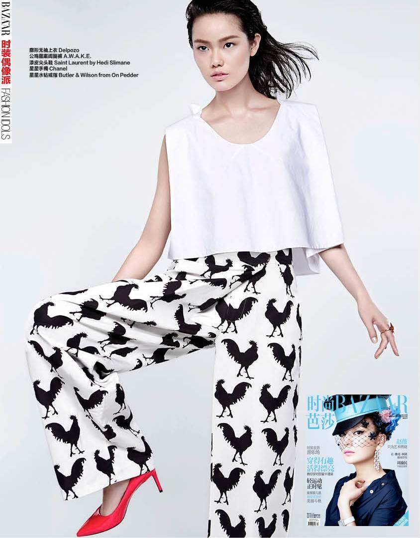 Harper's Bazaar China June14 1.jpg