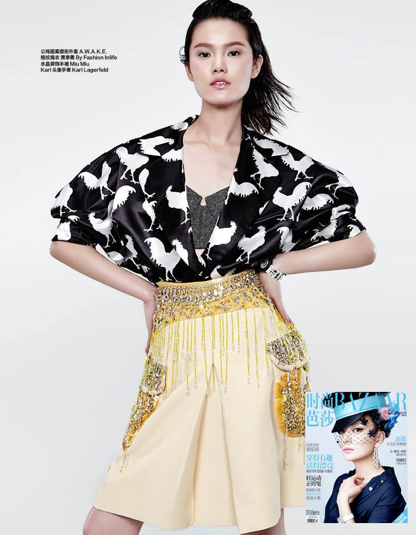 Harper's Bazaar China June14 2.jpg