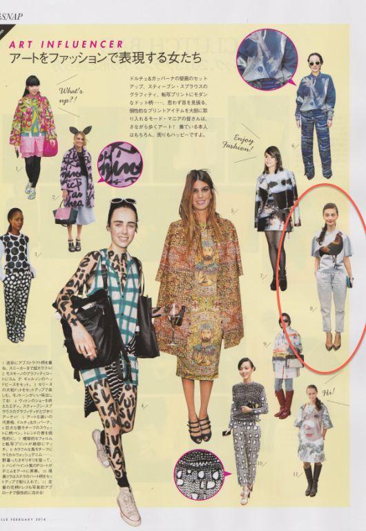 ELLE JAPAN Feb14 page1032.jpg