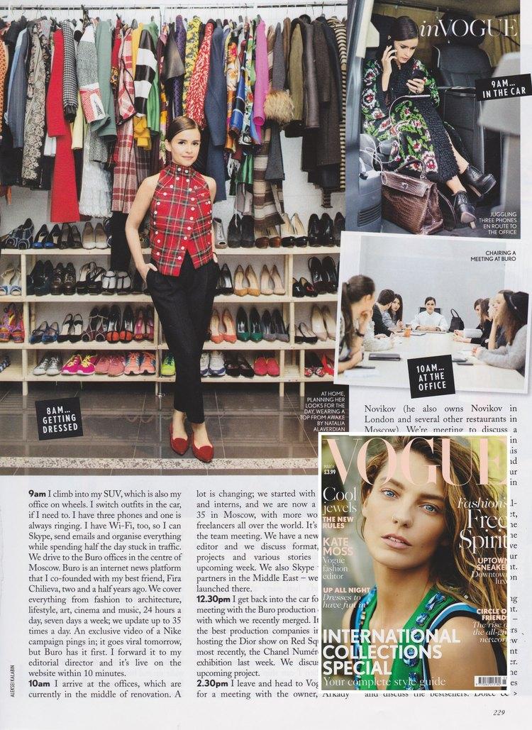 Vogue UK March14 page229.jpg