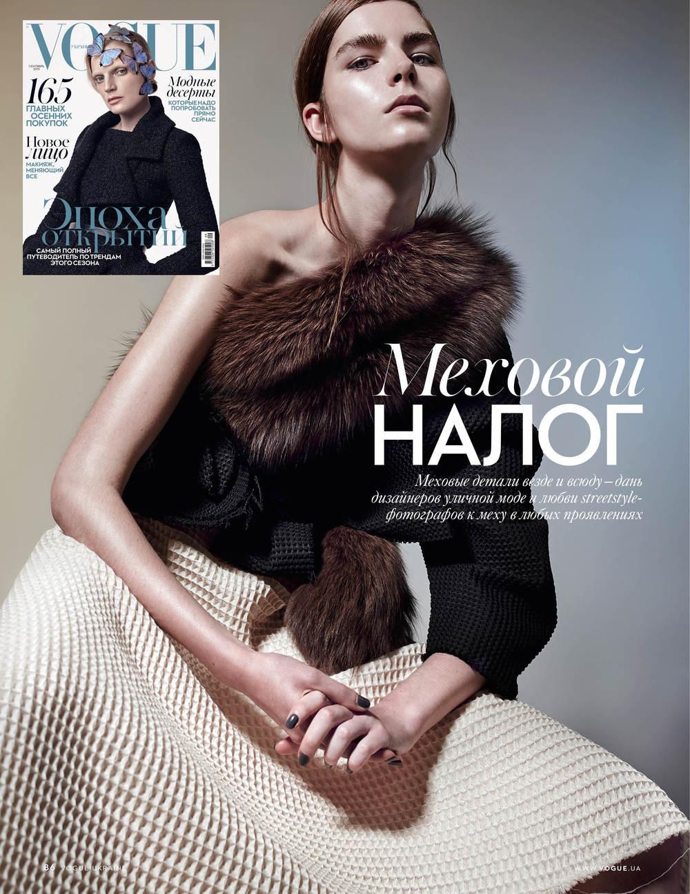 Vogue Ukraine Aug or Sept15 page86.jpg