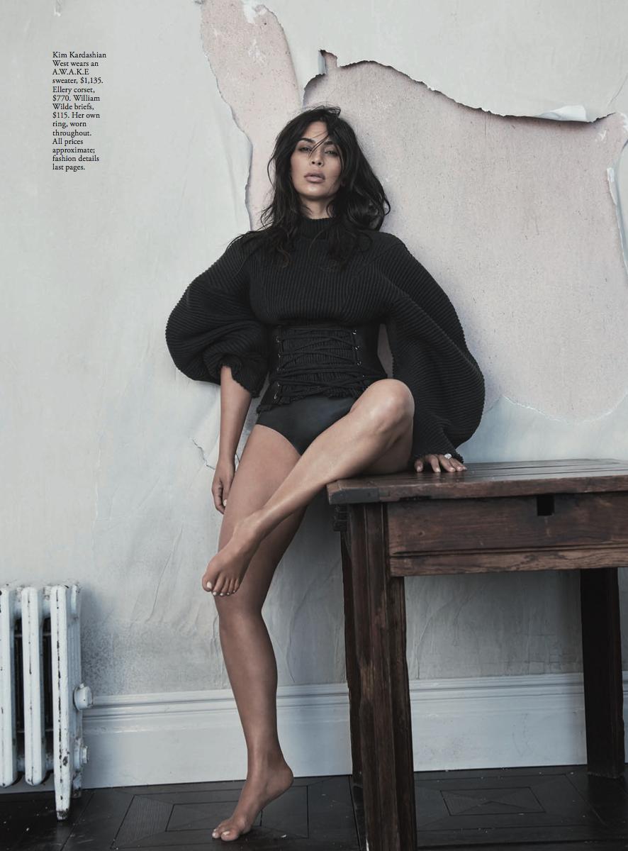 Vogue Australia, July 2016