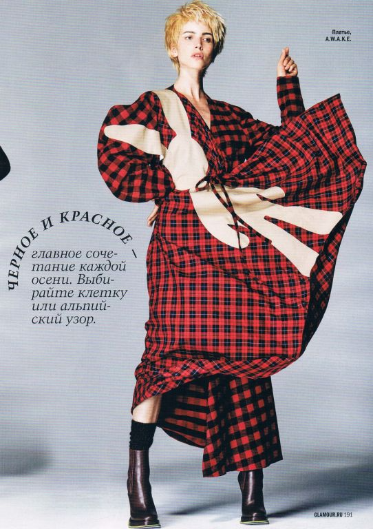 Glamour Russia, September
