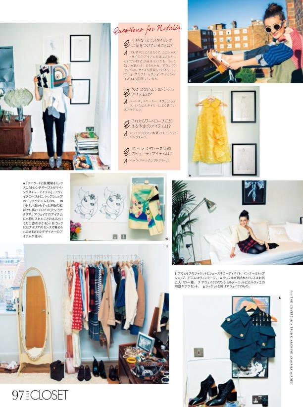 ELLE Japan Feb17 page97.jpg