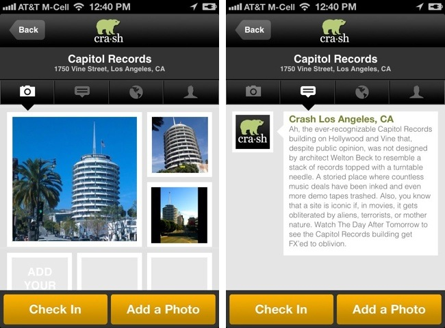 capitolrecords.jpg