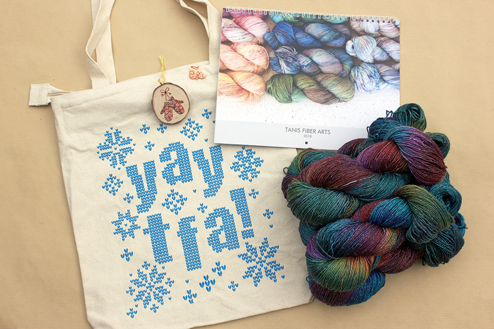 Tanis Fiber Arts Gift Bundle