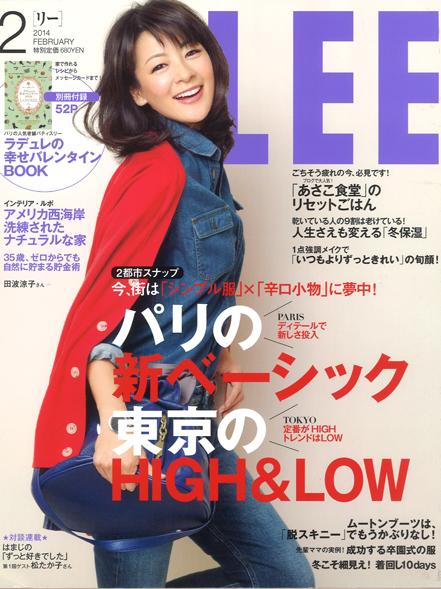 LeeMagazine_GoodonPaper_1.jpg